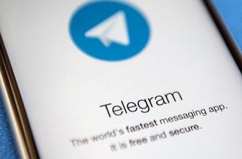 آموزش برداشتن تیک دوم در تلگرام