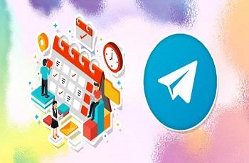 چگونه در تلگرام پیام زمان دار ارسال کنیم ؟